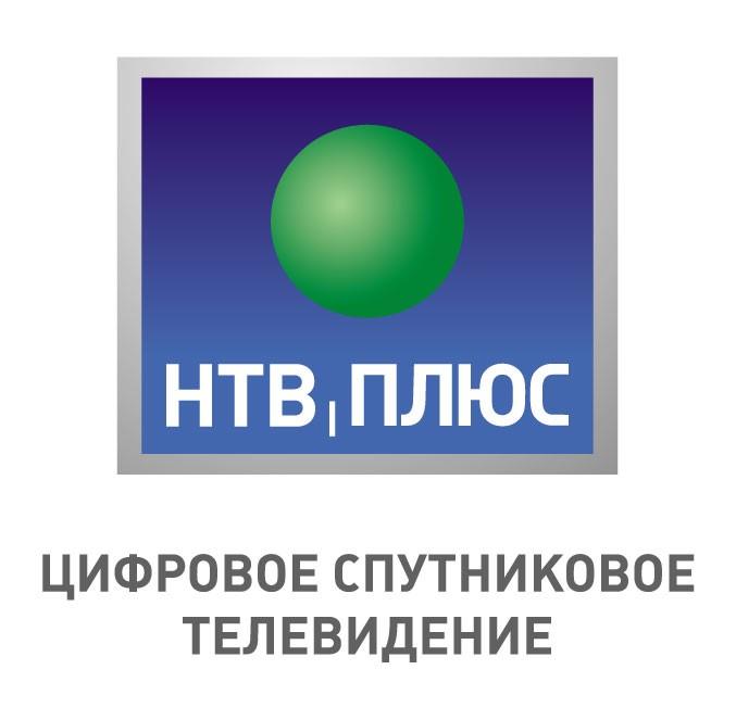 НТВ плюс Новороссийск